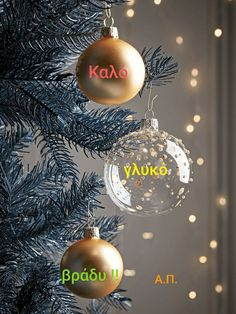 Good Morning Good Night, Wonders Of The World, Cool Photos, Christmas Bulbs, Colours, In This Moment, Holiday Decor, Avon, Image