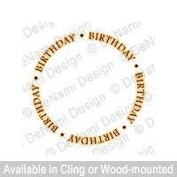 J117 Medium Birthday Circle