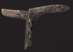 中国古代青铜戈鉴赏