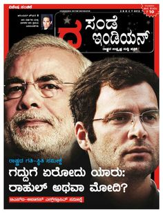 The Sunday Indian - Kannada Kannada Magazine - Buy, Subscribe, Download and Read The Sunday Indian - Kannada on your iPad, iPhone, iPod Touch, Android and on the web only through Magzter