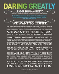 """Daring Greatly Leadership Manifesto: """"Feedback is a function of respect. When you don't have honest conversations with us about our strengths and our opportunities for growth, we question our contributions and your commitment."""""""
