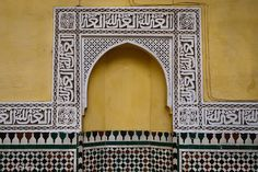 Qiblah of Mausoleum of Moulay Ismail  Meknes, Morocco