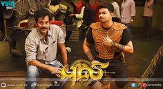 EXCLUSIVE: 'Puli' is gearing up for censor certification!