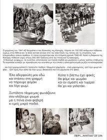 """""""ΠΕΡΙ... ΝΗΠΙΑΓΩΓΩΝ"""" : Γιορτή 28ης Οκτωβρίου: Αν μιλούσαν οι φωτογραφίες... Αφιέρωμα στη Βούλα Παπαϊωάννου"""