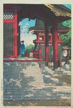 """Megaro Fudo Temple"""