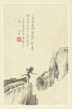 "溥儒〈鬼趣圖〉冊 ,共計八開, 國立故宮博物院 ""Strange Ghosts"" - Pu Ru (1896-1963), Album leaf, ink and light colors on paper, 22 x 14 cm, National Palace Museum, Taipei"