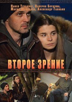 пора тюльпанов 1 сезон на русском языке русская озвучка на бигсинема