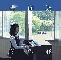 何度目の青空か?(DVD付A) ソニーミュージックエンタテインメント http://www.amazon.co.jp/dp/B00MH2OA0U/ref=cm_sw_r_pi_dp_ZhZnub1G6NJWF