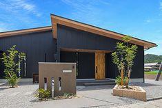 【SUUMO】 【2480万円】大空と中庭を楽しむ平屋の家。蔵、スキップフロア、勾配天井。アイデア満載・・間取図あり - ルポハウス一級建築士事務所 大津オープンスタジオの建築実例詳細 | 注文住宅 Amazing Architecture, Architecture Design, Exterior Design, Interior And Exterior, Modern House Design, My Dream Home, My House, New Homes, Outdoor Decor