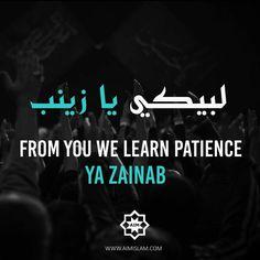 LABAYK YA UMM UL MASAIB S.A Islam Hadith, Islam Quran, Alhamdulillah, Muharram Quotes, Learning Patience, Imam Ali Quotes, Shia Islam, Hazrat Ali, Imam Hussain
