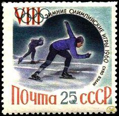 Почтовые марки СССР 1960 года