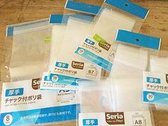 手軽にジップ袋で。省スペースでわかりやすい薬収納 | かたづけとモノづきあい