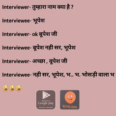 61 Ideas funny dirty jokes in hindi for 2019 Crazy Funny Pictures, Good Morning Funny Pictures, Funny School Pictures, Funny Picture Quotes, Funny Quotes, Jokes Quotes, Picture Captions, Funny Jokes In Hindi, Some Funny Jokes