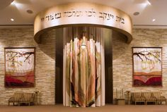 Sheer large organza Ark curtain for Ner Tamid, Las Vegas http://www.kuvinoren.com