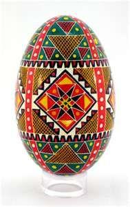 Ukrainian Eater egg
