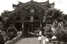 One of the temples on Okinawa, 1970.Okinawa, March 1970 to June 1971