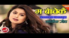 Nepali Song, Nepali Movie, Audio Songs Free Download, Songs To Sing, Song Lyrics, Singing, Album, Film, Music