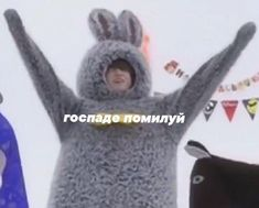 мемы и не только (БТС) - 1 - Page 2 - Wattpad Meme Pictures, Reaction Pictures, Pictures With Meaning, Hello Memes, Russian Memes, Bts Reactions, All The Things Meme, Foto Jungkook, Cute Memes
