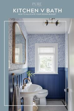 Kitchen v. Bath - Where to Allocate Your Renovation Budget - PURE Design by Ami McKay Budget Bathroom, Kitchen On A Budget, Bathroom Renovations, Small Bathroom, Neutral Bathroom, Bathroom Ideas, Bathroom Window Glass, Small Floor Plans, Renovation Budget
