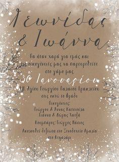 Προσκλητήριο γάμου με χιονισμένα δέντρα Chalkboard Quotes, Art Quotes