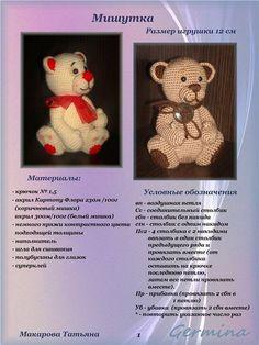 Условные Обозначения В Описаниях На Кита - Diy Crafts - Marecipe Crochet Teddy, Crochet Bear, Cute Crochet, Crochet Animals, Crochet Doll Pattern, Crochet Dolls, Teddy Bear Patterns Free, Crochet African Flowers, Diy Doll
