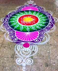 This is the sanskar bharti diwali rangoli put in front of my son - d. This was done by a proffessional. Easy Rangoli Designs Diwali, Rangoli Designs Latest, Latest Rangoli, Simple Rangoli Designs Images, Small Rangoli Design, Rangoli Ideas, Diwali Rangoli, Beautiful Rangoli Designs, Mandala Design