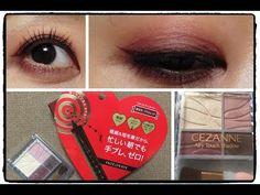 セザンヌの新色のアイシャドウを使って簡単アイメイク☝  ✨ - YouTube Youtube, Eyeshadow, Phone Cases, Eye Shadow, Eye Shadows, Youtubers, Youtube Movies, Phone Case
