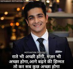 Hindi Quotes, Qoutes, Life Quotes, Urdu Stories, Safe Shop, Motivational Quotes, Inspirational Quotes, Gujarati Quotes, True Words