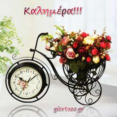 AliExpress clock desk clocks online shopping site,the world largest clock desk clocks retail shopping guide platform,offers clock desk clocks buying guide online wholesale price promotions and the real user comments. Flower Cart, Flower Pots, Wrought Iron Decor, Silk Floral Arrangements, Little Gardens, Decoupage Vintage, Arte Floral, Porch Decorating, Metal Working