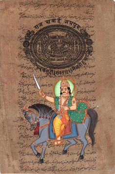 Avatar-Per hindu mythology, It is believed that at the end of the current epoch, there will be a deluge when Kalki - the tenth and the last avatara of Vishnu, will ride forth on a horse to redeem humankind and re-establish righteousness. Rajasthani Painting, Rajasthani Art, Om Namah Shivaya, Mughal Paintings, Indian Paintings, Handmade Stamps, Handmade Art, Indian Gods, Indian Art