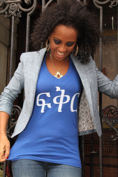 """Ethiopia """"LOVE""""  T-shirt , Royal Blue Deep V-neck with the Amharic word for LOVE ፍቅር. by BurntSunApparel on Etsy https://www.etsy.com/listing/186011679/ethiopia-love-t-shirt-royal-blue-deep-v"""