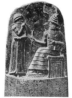 Shamash was the god of the sun in the Babylonian tradition of ancient Mesopotamia. Shamash was also associated with justice and was said to be the inspiration for the Babylonian king Hammurabi to codify laws into Hammurabi's Code, one of the first written legal documents in history.