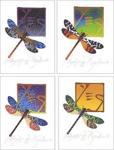 Roger Dean, love the dragonflies.