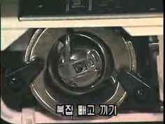 [재봉틀] 재봉틀 관리 방법 / 재봉틀 청소 및 기름칠 하기 / 재봉틀 배우기 / 미싱 배우기 - YouTube