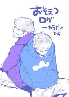 Ichi and Kara