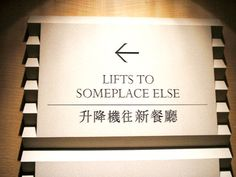 funny translated signs   Funny Signs from Around the World