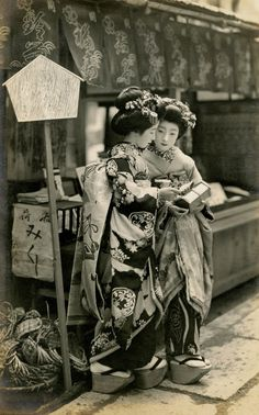 O-mikuji or Sacred Lots 1910s by Blue Ruin1