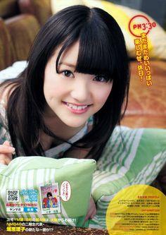 AKB48 Blog: Kanon Kimoto (木本花音)