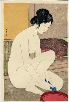 Lyon Collection of Japanese Woodblock Prints