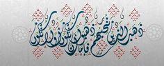 ذهب الذين تحبهم ذهبوا .. فإما أن تكون أو لا تكون .. محمود درويش