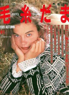 KEITO DAMA 1989 - azhalea VI- KEITO DAMA1 - Picasa Web Albums