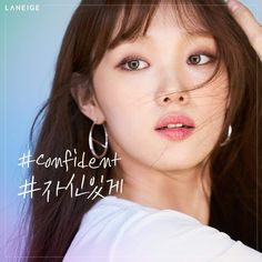 Korean Actresses, Korean Actors, Actors & Actresses, Lee Sung Kyung, Weightlifting Fairy Kim Bok Joo, Joo Hyuk, Art Of Beauty, Laneige, Kdrama Actors