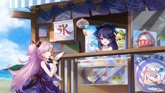 Beautiful Anime Girl, Love Letters, Manga Anime, Cool Girl, Creatures, Animation, Wallpaper, Painting, Guns