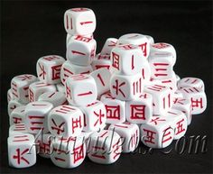 Chinese Dice (Set of 10)