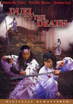 My favorite martial arts movie: Duel to the Death. Action Film, Action Movies, Internet Movies, Movies Online, Movie List, I Movie, Movies To Watch, Good Movies, Norman