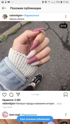 nails, You can collect images you discovered organize them, add your own ideas to your collections and share with other people. Pink Gel Nails, Coffin Nails Matte, Love Nails, My Nails, Gorgeous Nails, Pretty Nails, Nail Bags, Bunny Nails, Fall Nail Art Designs