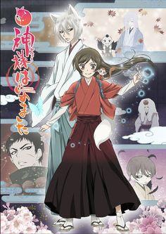 *What Anime is like Kamisama Kiss ?*1.Inu x Boku SS,2.Gugure! Kokkuri-san ,3.Ookami to Koushinryou,4.Otome Youkai Zakuro,5.Hiiro no Kakera,6.Fruits Basket