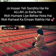 beshakkk Allah Quotes, Muslim Quotes, Hindi Quotes, Quotations, Qoutes, Beautiful Islamic Quotes, Romantic Love Quotes, Truth Quotes, Life Quotes