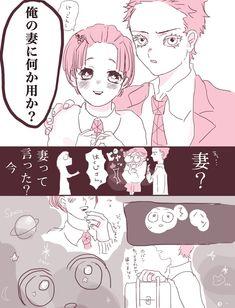 Ships, Cute, Anime, Boats, Kawaii, Ship, Anime Shows