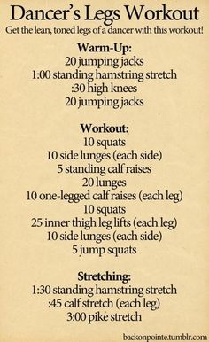 Dancer's Legs Workout - looks easy enough